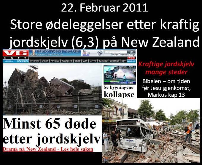 22_February_Earthquake_New_Zealand_Christchurch_Bible_endtime_sign.jpg