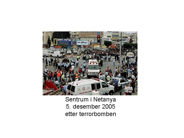Netanya_5_des_2005.jpg