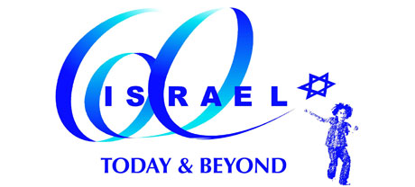 Israeli60.jpg