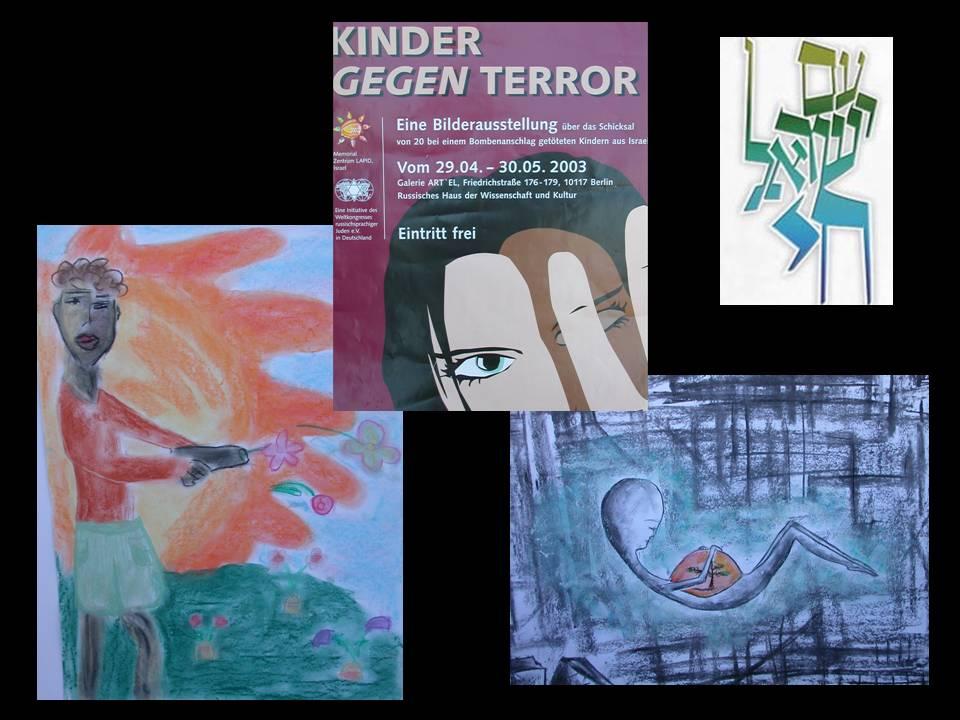 Israelske jødiske barns tegninger mot terror2.JPG