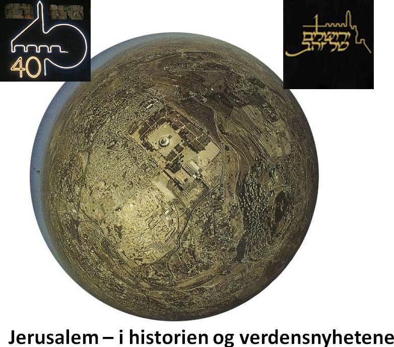Jerusalem_i_historien_og_verdensnyhetene.jpg