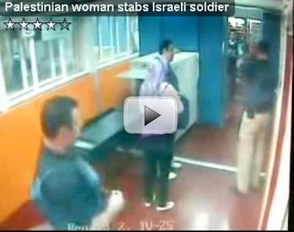 Palestinaarabisk_kvinne_knivstikker ved Israelsk grensekontroll