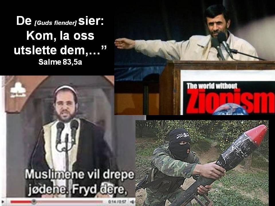Salme_83_v_5a Iran Haman Antisemittism