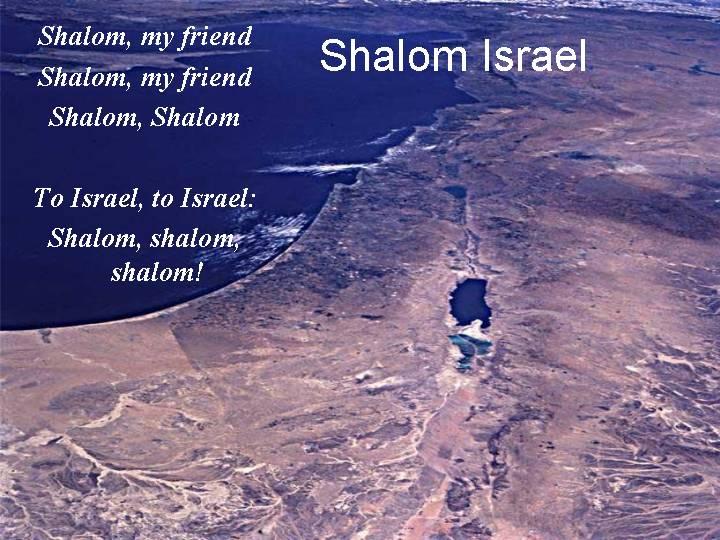 Shalom_Israel.jpg