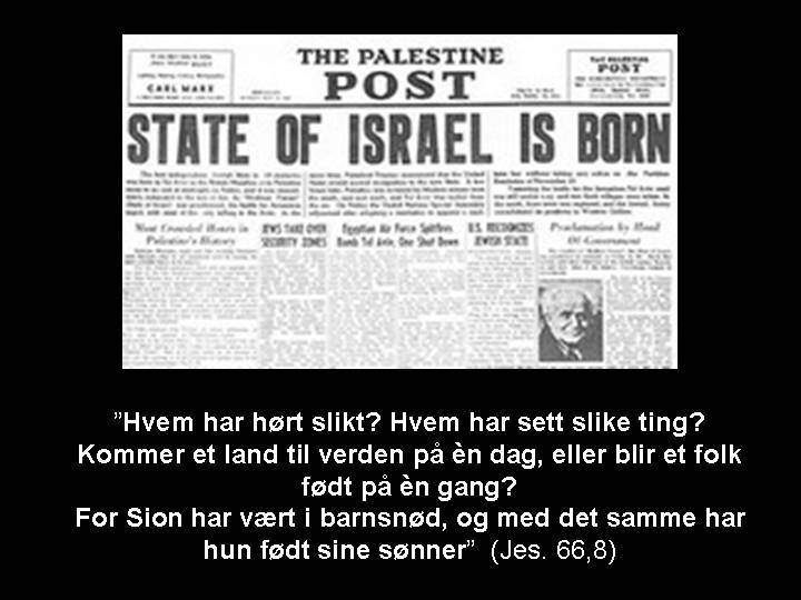 State_of_Israel_is_born.jpg