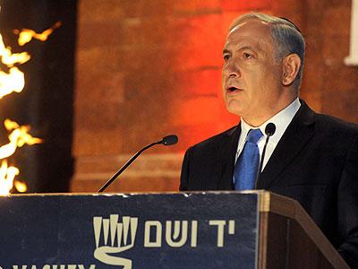 Yad Vashem 2010 Benjamin Netanjahu speech Yom HaShoa