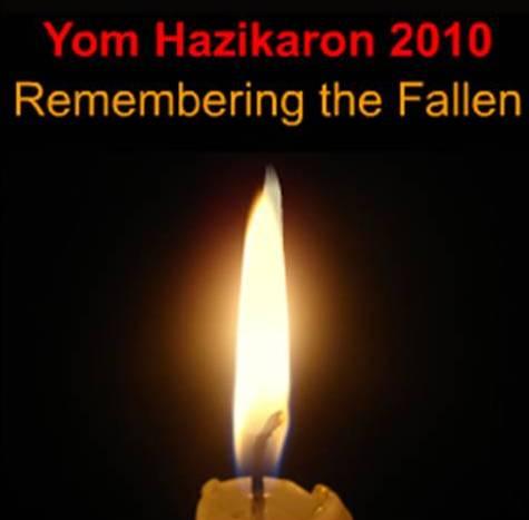 Yom Hazikaron 2010