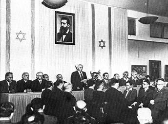 Dvid Ben Gurion Israel independence declaration Tel Aviv 14 may 1948