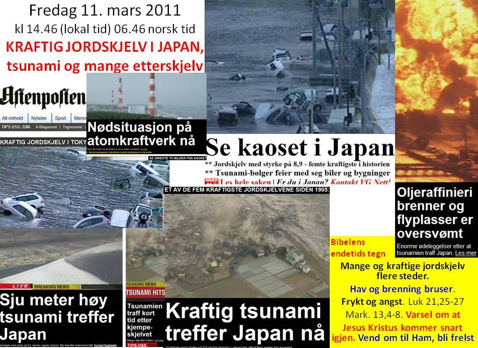 jordskjelv_earthquake_tsunami_Japan_Friday_11th_Mars_2011_Endtime_sign_Bible_Repent_to_the_Lord_Jesus_Christ.jpg